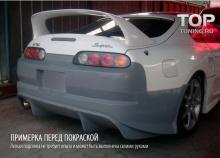 Задний бампер - Обвес ТРИАЛ - Тюнинг Тойота Супра 80