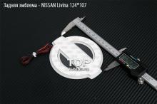 6541 Эмблема со светодиодной подсветкой LED на Nissan