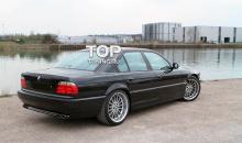 6559 Штатные пороги на BMW 7 E38
