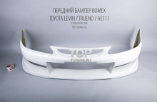657 Передний бампер - Обвес Bomex на Toyota Levin - Trueno AE111