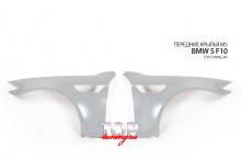 6570 Передние крылья M5 на BMW 5 F10
