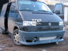 6580 Передний бампер ZND на VW Transporter T4
