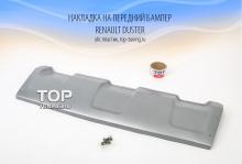 6583 Защита переднего бампера на Renault Duster 1