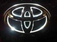 6586 Эмблема со светодиодной подсветкой LED на Toyota