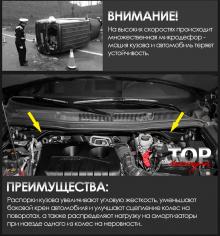 Распорка стоек \ Распорки кузова TCR-II - Тюнинг Ниссан Х-Треил Т32.