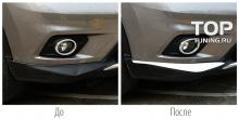 Хромированные накладки на передний бампер TECH Design - Тюнинг Ниссан Х-Треил Т32