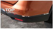Металлические накладки на задний бампер TECH Design - Тюнинг Ниссан Х-Треил Т32