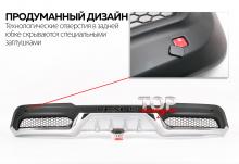Юбка на задний бампер - Обвес TECH Design