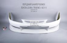 Передний бампер - Аэродинамический обвес - тюнинг Тойота Левин / Trueno / AE 111 - комплект Bomex