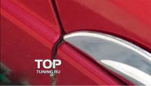 6600 Молдинги дверей Guardian на Mazda 6 GJ