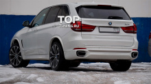 6603 Накладка на задний бампер Excellence Experience на BMW X5 F15