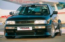 6618 Накладки на пороги Rieger на Audi 80 B3