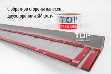 6632 Протектор кромки заднего бампера Platinum на Mitsubishi Outlander 3