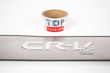6633 Накладка из нержавеющей стали на задний бампер Platinum на Honda CR-V 4