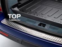 6636 Протектор кромки заднего бампера Platinum на Land Rover Range Rover Sport L322
