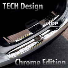 6644 Накладка на порог багажника TECH Design Chrome Edition на Nissan X-Trail T32