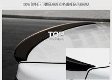 6660 Лип-спойлер GT №2 на Toyota Camry V50 (7)