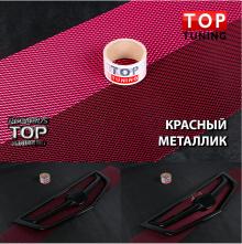 Алюминиевая тюнинг сетка в бампер, решетку радиатора или воздухозаборники. Модель Ромбус - Размер 120*20 см - 4 цвета на выбор.