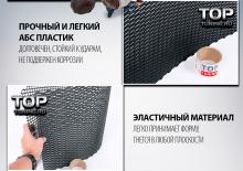 Сетка в бампер или решетку радиатора - Пластиковая, черная.