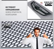 Сетка в бампер или решетку радиатора - Пластиковая, черная. Модель HEXAGON (ГЕКСАГОН) Форма сот - шестигранник. Размер 120 х 40 см.