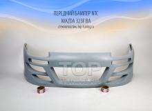 Передний бампер - Обвес NTC - Тюнинг Мазда 323 F BA