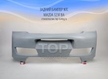 669 Задний бампер - Обвес NTC на Mazda 323F BA