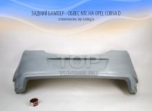 Задний бампер Тюнинг комплект обвеса NTC на Opel Corsa D