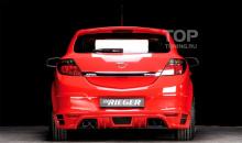 712 Накладка на передний бампер Rieger на Opel Astra H GTC