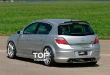 Спойлер пятой двери - Модель LMA - Тюнинг Opel Astra H (5D)