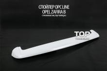 727 Спойлер на крышу OPC Line на Opel Zafira B