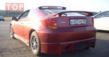 Задняя юбка - Обвес Carzone Mk1 на Toyota Celica T23