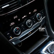 7790 Молдинг центральной панели Guardian на Mazda 6 GJ