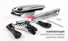 7793 Комплект ДХО Epic LED DRL на Mazda 3 BL