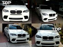 Передний бампер с решетками - Обвес Performance PRO Тюнинг BMW X6 E71 (Материал: ABS пластик)