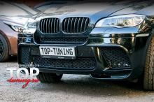 Передний бампер с решетками - Обвес Перформанс ПРО - Тюнинг БМВ Х6 Е71 (Материал: АБС пластик)