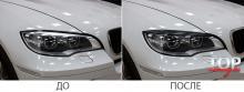 7808 Реснички LCI (LED) на BMW X6 E71