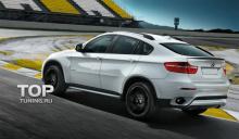 7809 Аэродинамический обвес Performance Fiber на BMW X6 E71