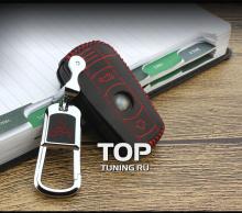 7817 Кожаный чехол для смарт ключа 2 кнопки на BMW
