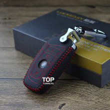 7818 Кожаный чехол для смарт ключа 3 кнопки на BMW
