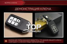 7820 Кожаный чехол для смарт ключа 4 кнопки на Honda