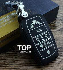 7821 Кожаный чехол для смарт ключа 6 кнопок на Toyota