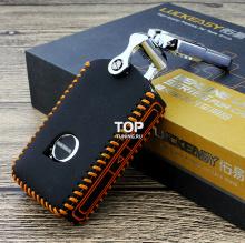 7827 Кожаный чехол для смарт ключа на Volvo