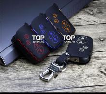 7830 Кожаный чехол для смарт ключа 4 кнопки на Lexus