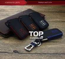 7833 Кожаный чехол для смарт ключа GT на Lexus