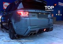 7834 Аэродинамический обвес Renegade на Land Rover Range Rover Sport 2
