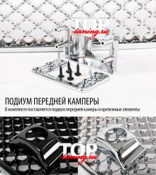 7845 Решетка радиатора Bentley Style на Toyota Land Cruiser 200