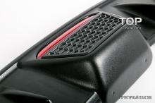 Юбка заднего бампера с дополнительным стоп-сигналом Evolution  - Тюнинг Киа Рио 3 (Дорестайлинг, 2011-2015)