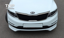 7858 Накладки на передний бампер Evolution (Рестайлинг) на Kia Rio 3