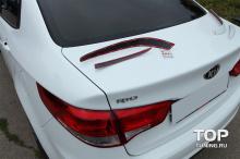 7860 Реснички на задние фонари на Kia Rio 3