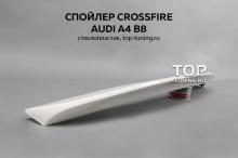 7868 Спойлер на крышку багажника Laser Crossfire на Audi A4 B8